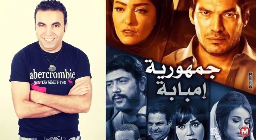 اغنية اشرف وهبة اللى بيصبر