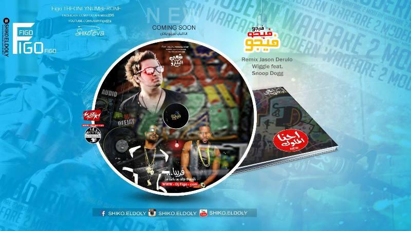 Remix Jason Derulo Wiggle feat. Snoop Dogg DeejayFigo
