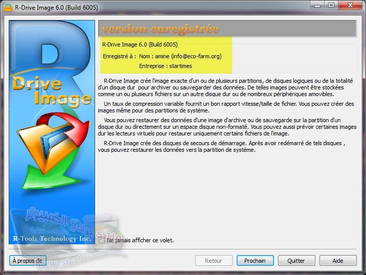 R-Drive Image Technician 6.0 Build 6005