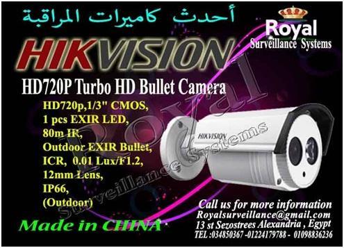 كاميرات مراقبة خارجية  TURBO HD بعدسات 12mm
