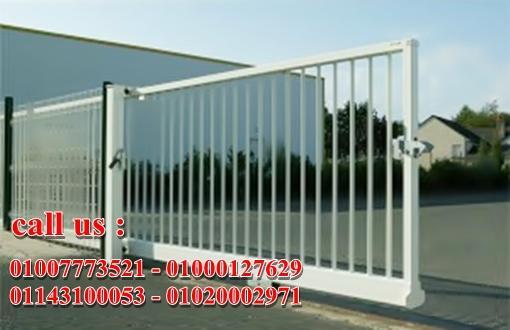 Garages gates