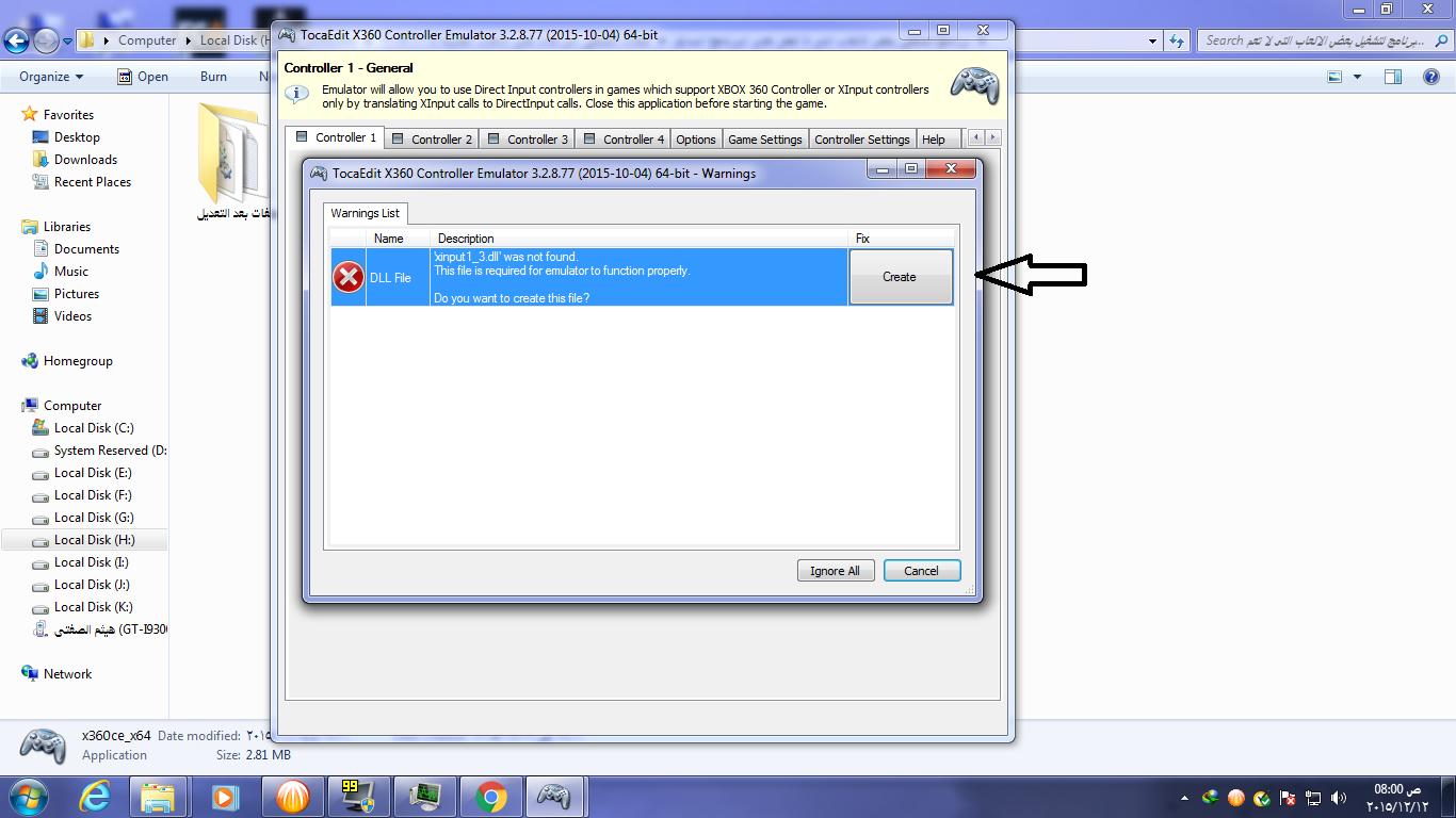 X360ce Lib64 R848 Vs2010 Zip Download