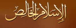 الشيخ حمد العثمان