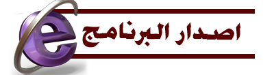 Internet Download Accelerator Pro 6.7.1.1499 + Portable 407219390