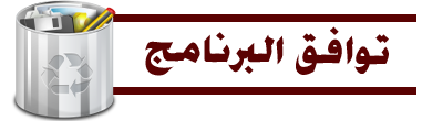 Internet Download Accelerator Pro 6.7.1.1499 + Portable 624535692