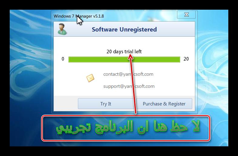 أقوى برنامج لتسريع جهازك القضاء اخطاء النظام وتحسينه.Yamicsoft Windows Manage بوابة 2016 771088060.png