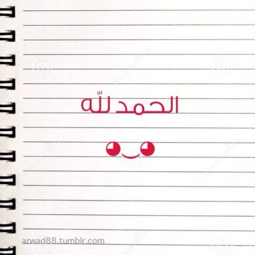 رد: توقيع ... للكآتب الجزآئري ( محمد جربوعه )