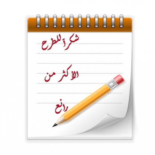 رد: سيد القـرّاء
