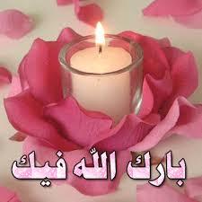 رد: لطائف من حروف المعاني في القرآن