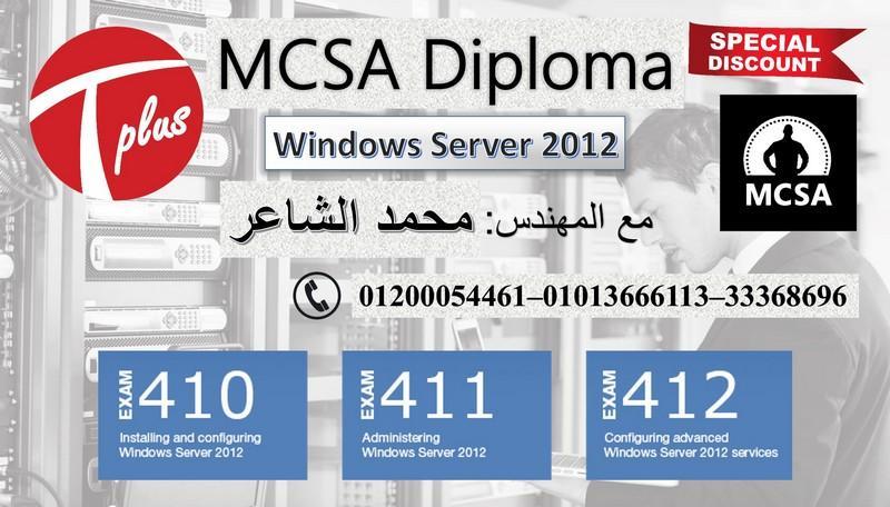 تدريبية 563738941.jpg