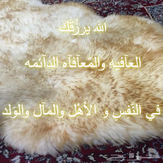 رد: من مناقب عمرالفاروق _ رضي الله عنه_