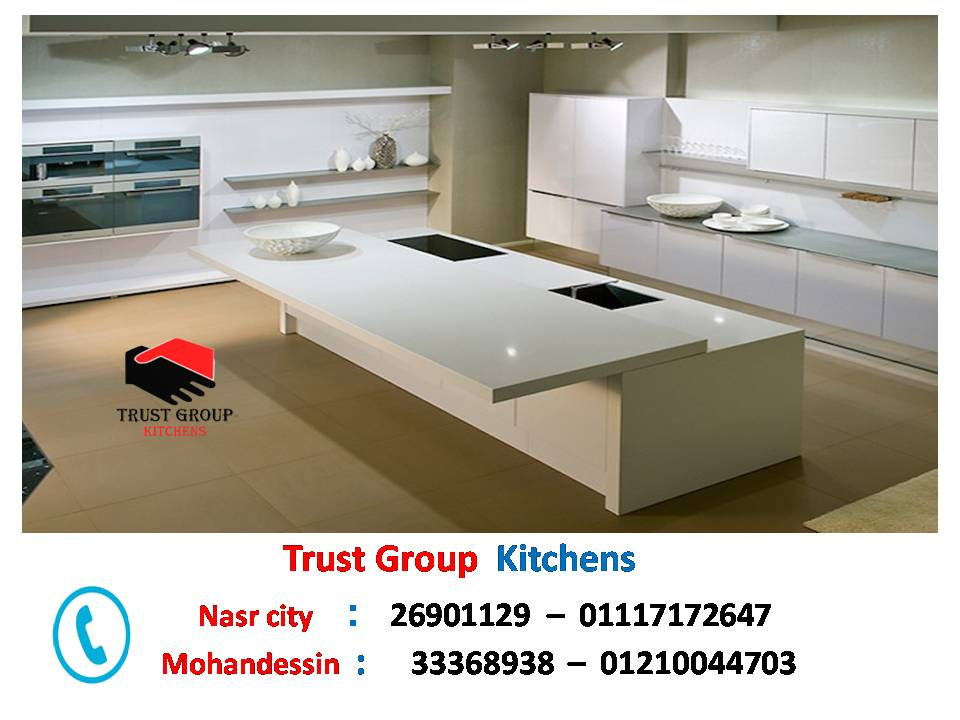 Modern kitchen Egypt wood kitchen 505669023.jpg