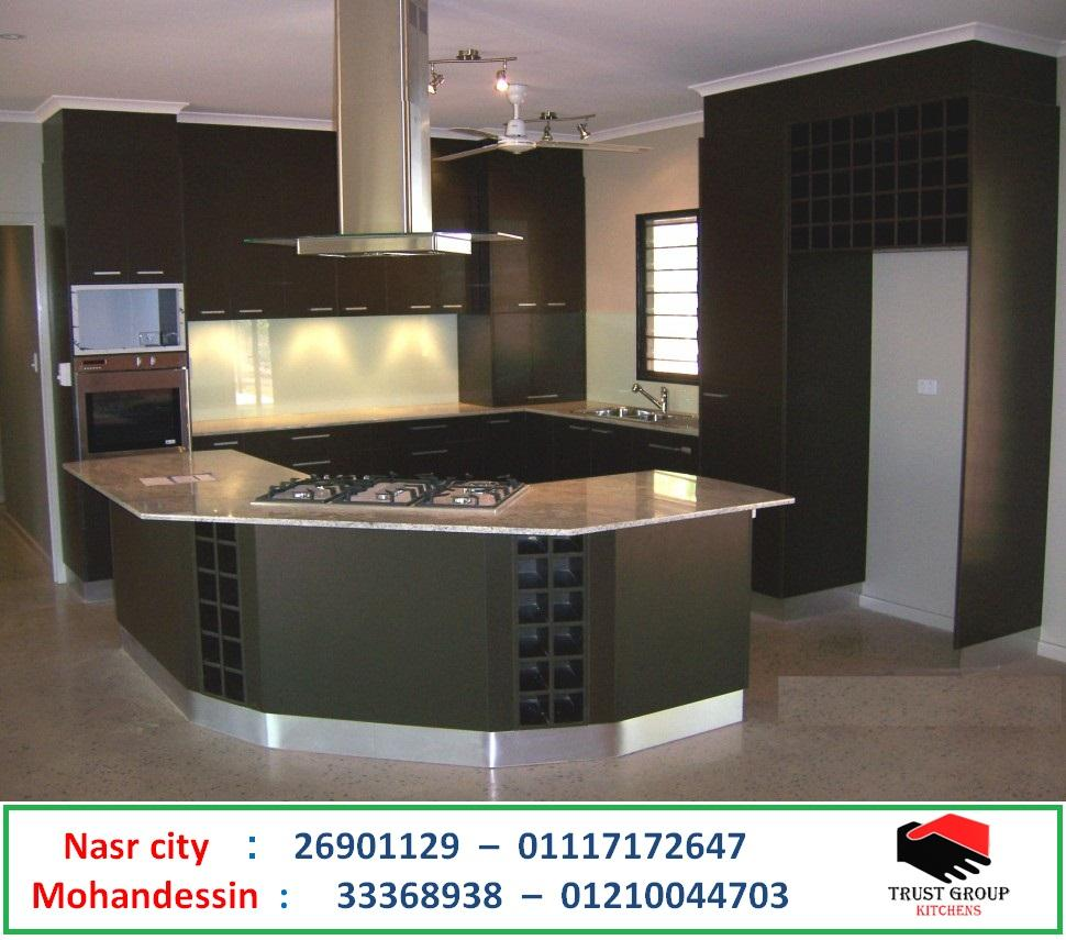Modern kitchen Egypt modern kitchens