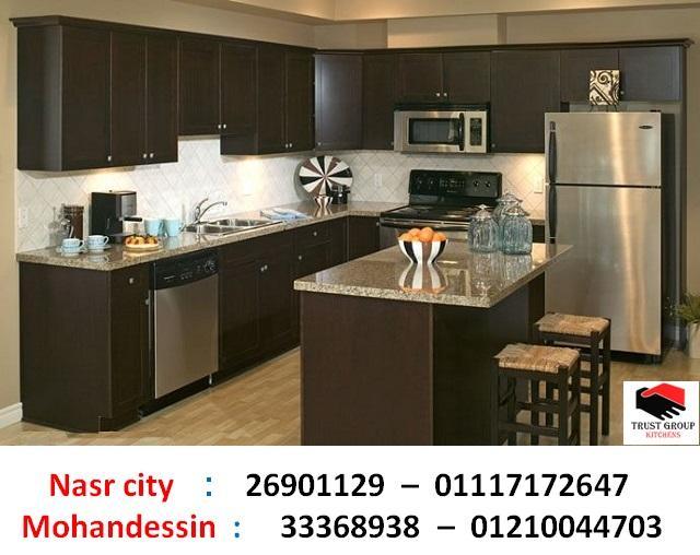 مطبخ كلاسيك مطابخ ماسيف مطابخ 869444694.jpg