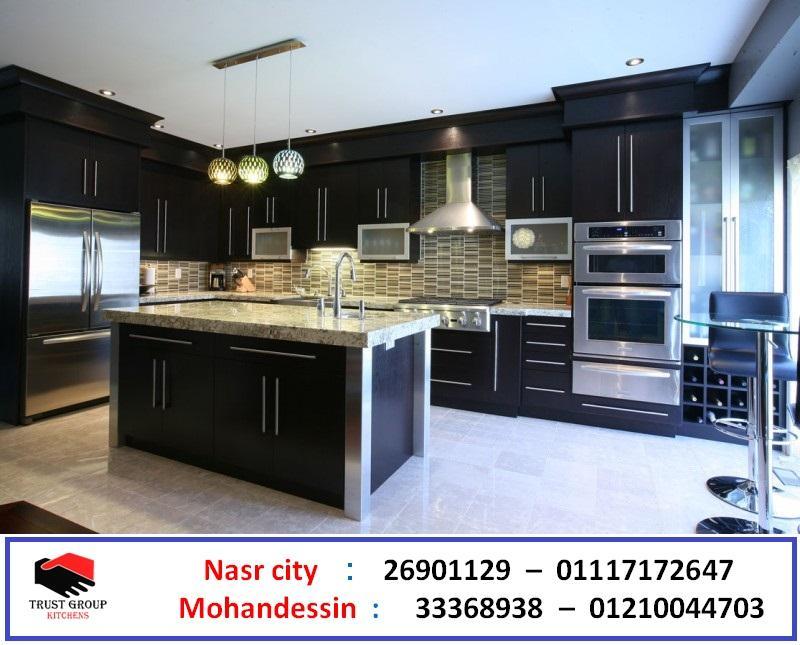 شركات تصنيع مطابخ مدينة 01117172647