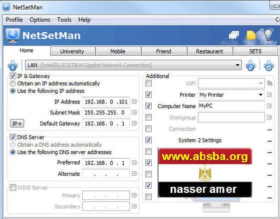 البرنامج الإنترنت NetSetMan 4.3.3 2016 968071705.jpg
