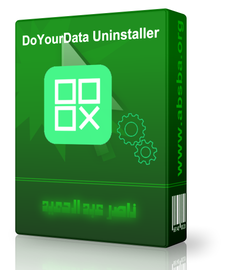 البرامج DoYourData Uninstaller 2016 345407413.png