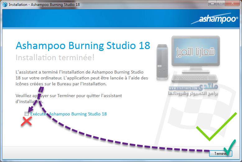 ashampoo burning studio 16 license key