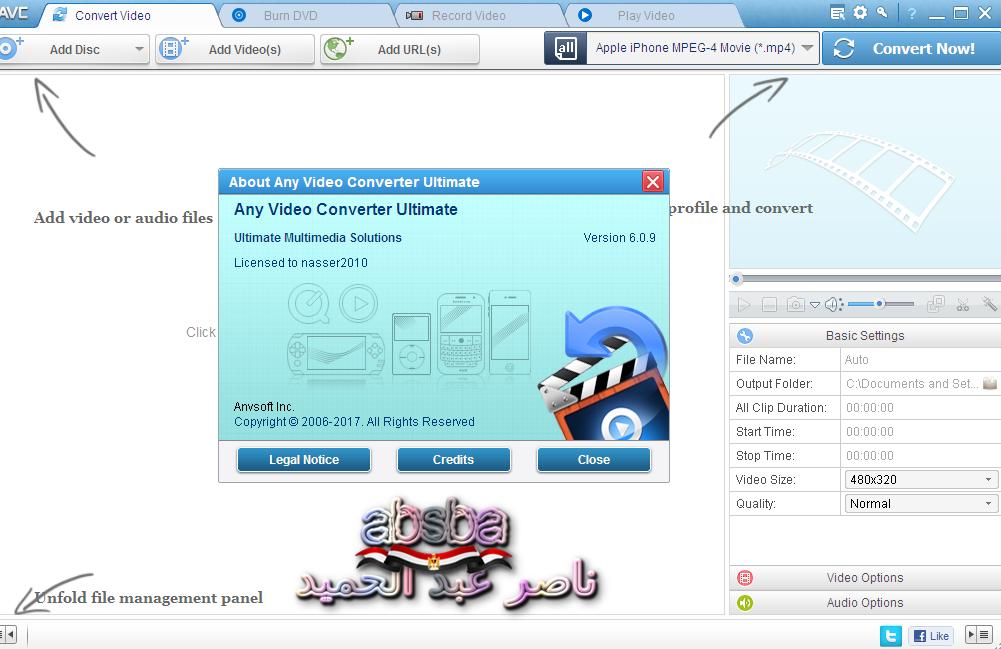 تعديل جميع صيغ الفيديو وتحويل امتدادها Any Video Converter Professional 6.2.3 924950397.png