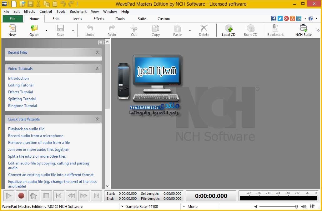 NCH WavePad Sound Editor Masters Edition v 7 02