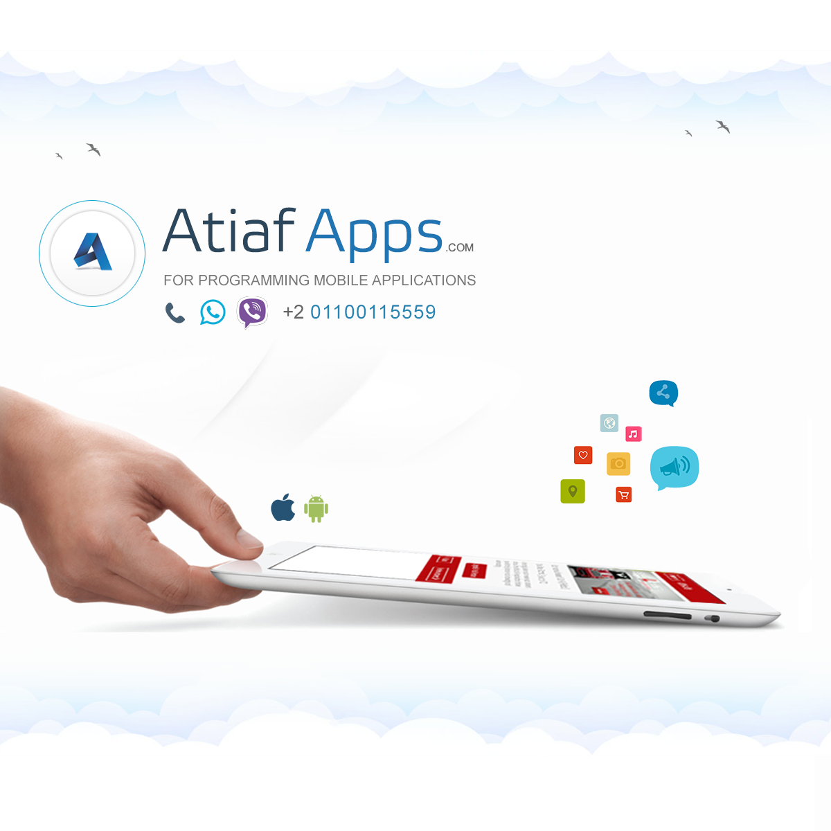تصميم وبرمجة تطبيقات الهواتف الذكية تصميم وبرمجة تطبيقات الهواتف الذكية