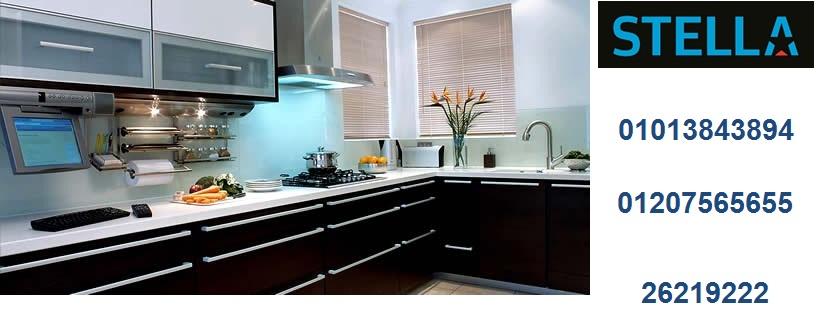 مطبخ بى فى سى – مطابخ خشب ( للاتصال 01013843894
