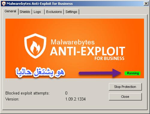 الاختراق .Malwarebytes Anti-Exploit Business 1.09.2.13 2018,2017 180018421.png
