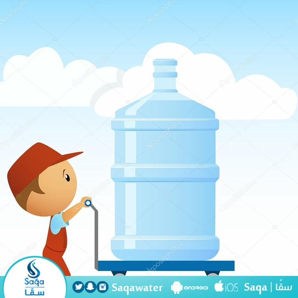 اسرع وسيلة للحصول مياه معدنية