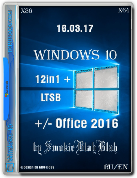 Windows (x86/x64) 12in1 LTSB Office 2016 [Ru/En] 2018,2017 787536203.png