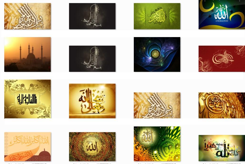 خلفيات إسلامية رائعة لسطح المكتب 2018,2017 657617704.jpg