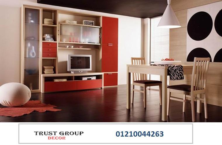 افضل شركات الديكور فى مصر (  للاتصال   01210044263 )  317569786