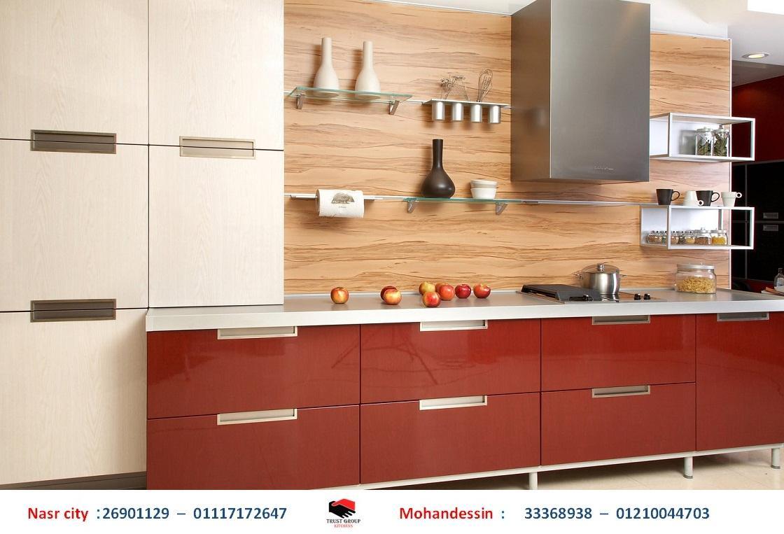 مطابخ اكريلك – مطابخ خشب   - مطابخ بى فى سى  ( للاتصال  01117172647   ) 212175166
