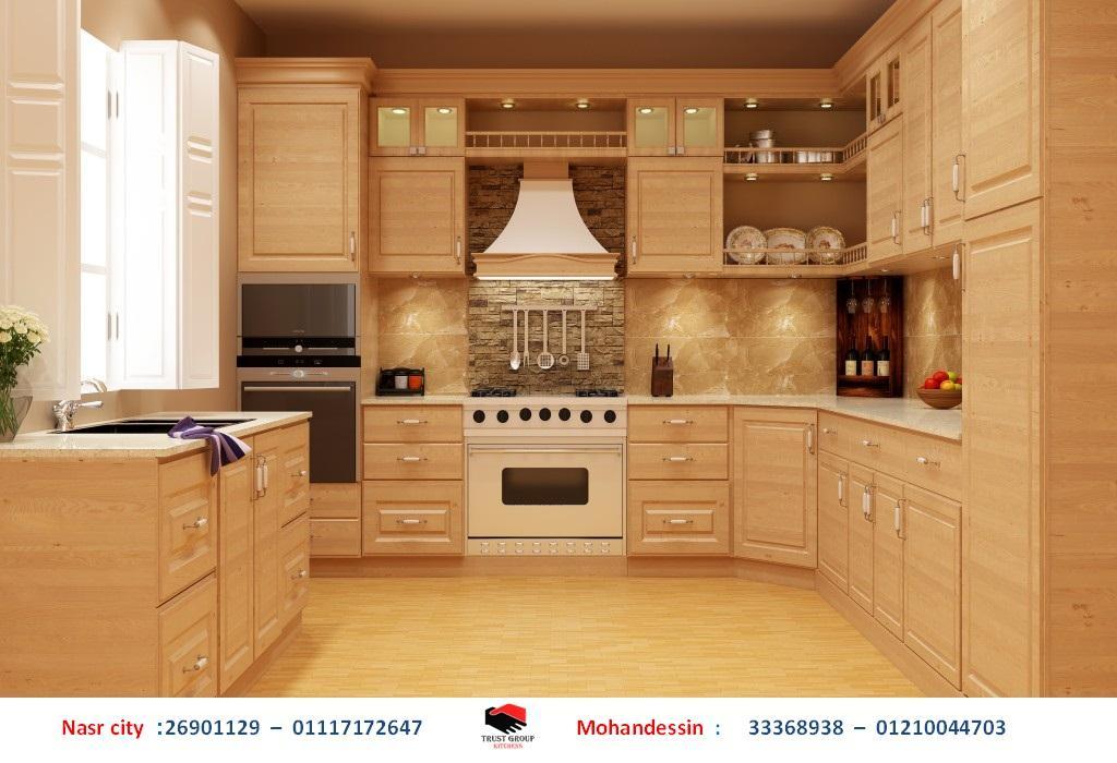مطبخ بى فى سى – مطابخ خشب ( للاتصال 01210044703 )