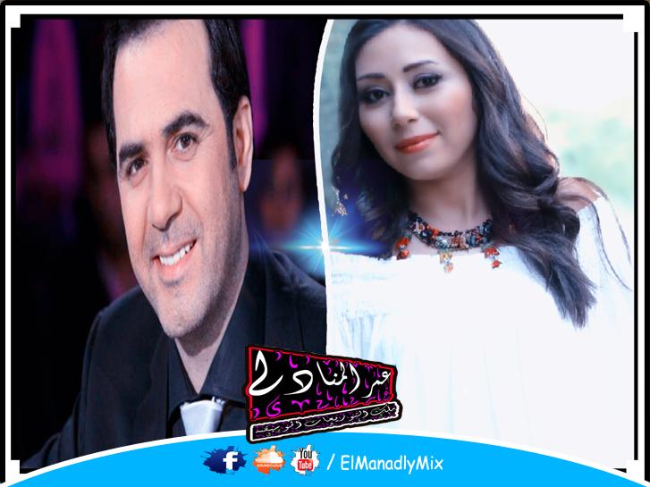 Exclusive Wael Gassar Shaymaa El-Shaip Hadant Alby Sortak Remixed Omar
