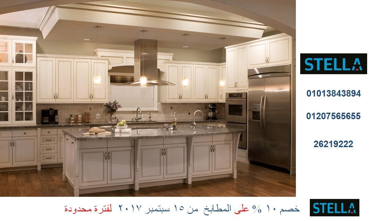 مطبخ 618451437.jpg