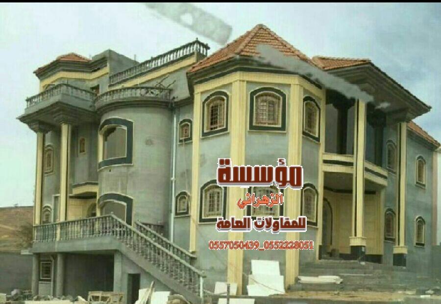 بناء ملاحق 0557050439_٠٥٥٢٢٢٨٠٥١ بناء المستودعات