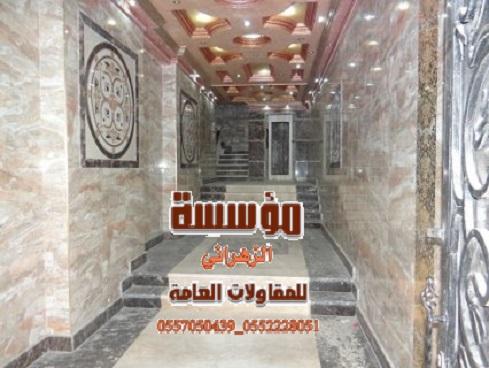 استراحات ٠٥٥٢٢٢٨٠٥١_0557050439 معماري ملاحق تشطيب ترميم