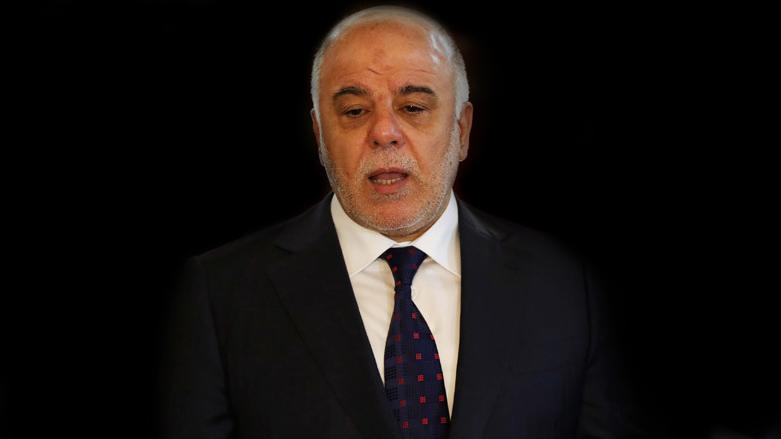 الحكومة العراقية:سبب عدم ورود اسم البيشمركة في خطاب النصر يرجع إلى خطأ مطبعي غير مقصود