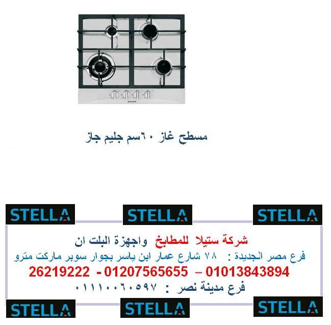 485133283.jpg