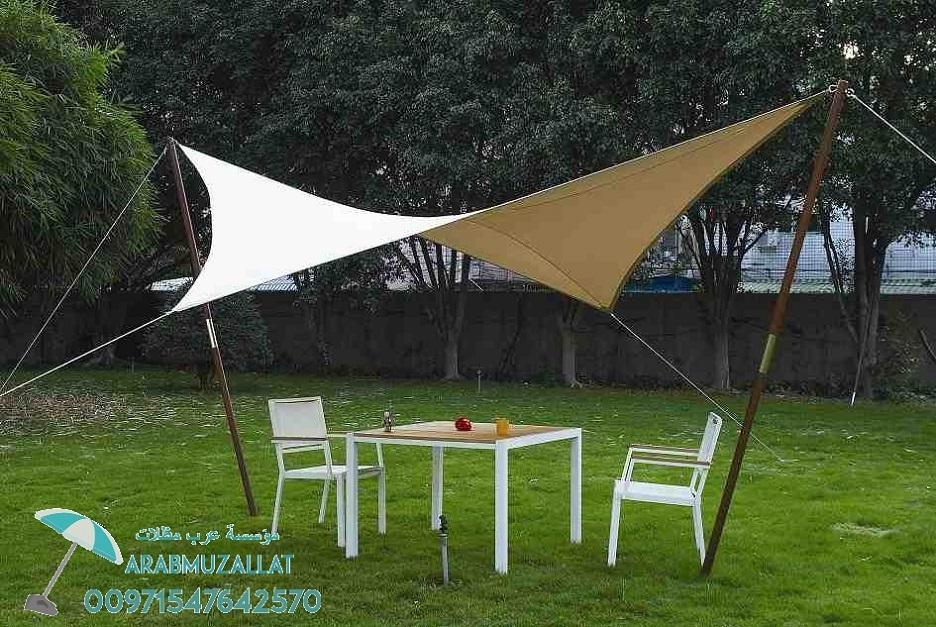 مظلات,مشبات,سواتر مؤسسة مظلات 00971547642570