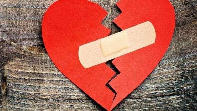"""""""القلب المكسور"""" قد لا يتعافى أبدا"""