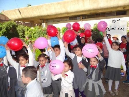أطفال العراق يطلقون بالونات الأمنيات / إنعام العطيوي