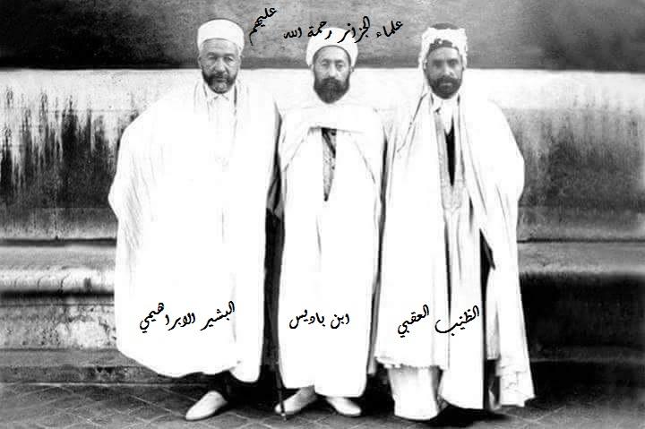 بين الإمامين ابن باديس و العقبي