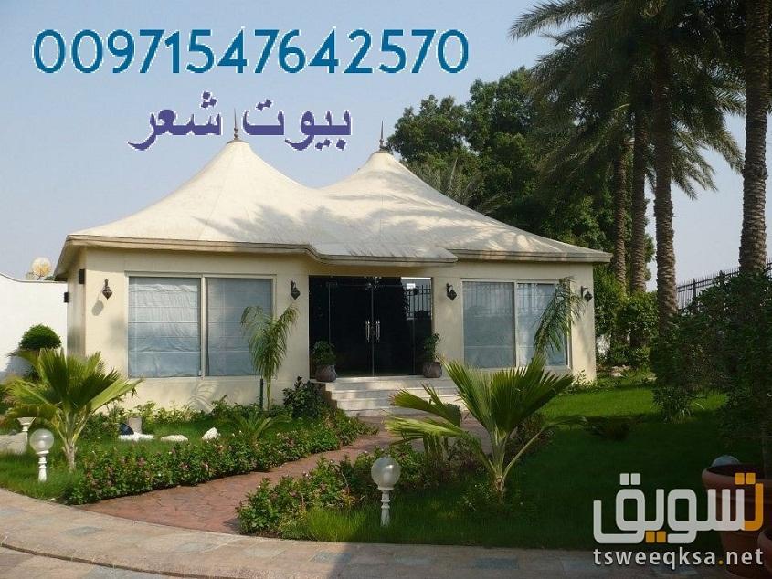 انواع السواتر المظلات باشكال وخامات مختلفة 00971547642570