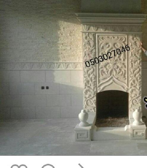 ديكورات جبسيه المنزل المزيد الجمال 0503027046