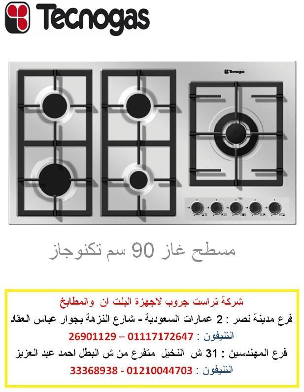 920831064.jpg