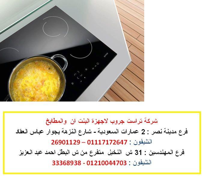 939892608.jpg