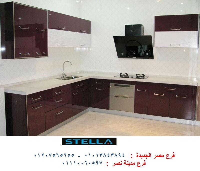 مطبخ  pvc   – افضل سعر    ( للاتصال    01207565655  )