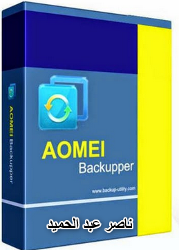 AOMEI Backupper 4.0.6 Technicia 2018,2017 770735909.png