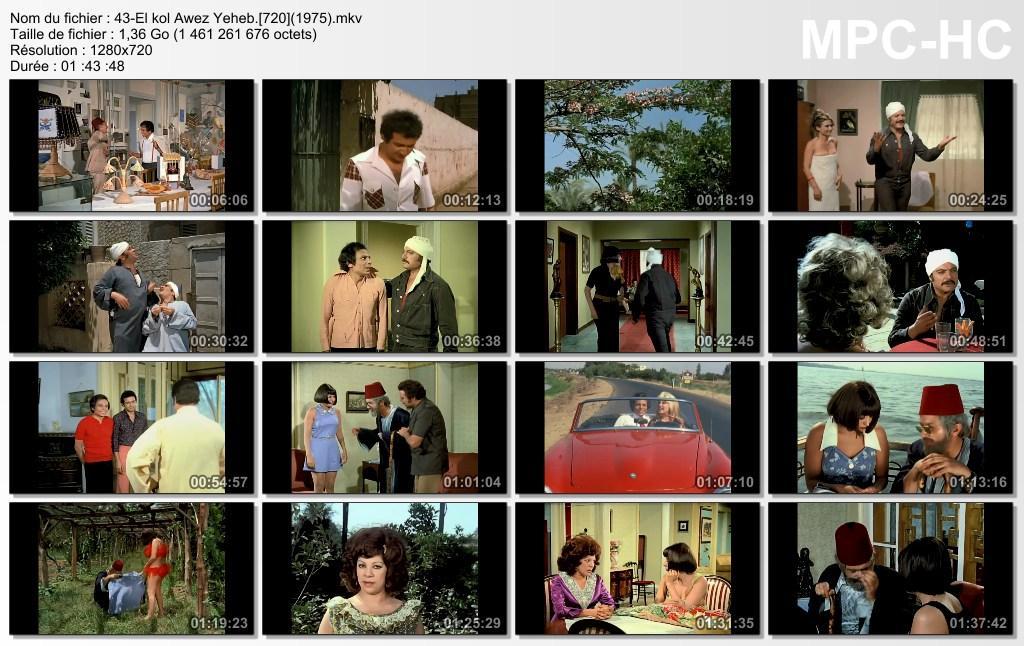 [فيلم][تورنت][تحميل][الكل عاوز يحب][1975][720p][HDTV] 11 arabp2p.com
